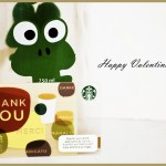 Starbucks Thank You Card for Valentine' Day
