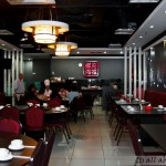Xiang Fu Xiang Cheng @ Scott Garden (Invited Review)