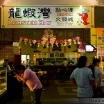 Lobster Bay Dim Sum & Hot Pot @ Taman OUG Square (Invited Review)