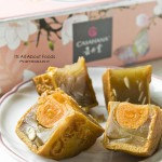 Celebrate Mooncake Festival with Casahana (喜月堂) 2013 New Flavours!