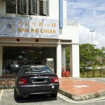Bao Ho Chiak @ Ara Damansara [CLOSED DOWN]