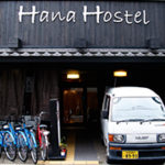 kyoto hana hostel japan