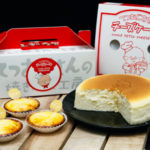 Uncle Tetsu Cheesecake The Gardens Mall KL is Now Opened!