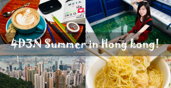 travel in hong kong