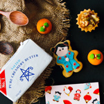 SCS Butter Reinvigorates CNY Cookies with Artisanal Recipes