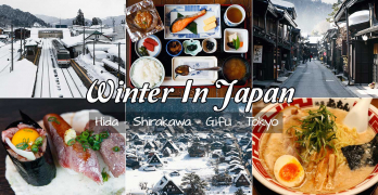 winter in gifu japan